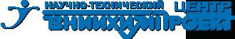 Науково-технічний центр «ВНДІХІМПРОЕКТ»